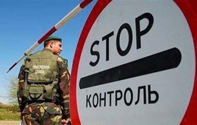 Все пункты пропуска на Донбассе продлили свою работу