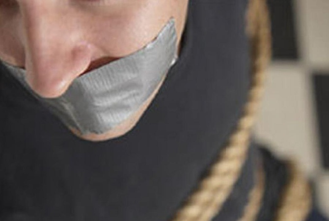 ВКиеве из-за девушки избили ипохитили молодого человека