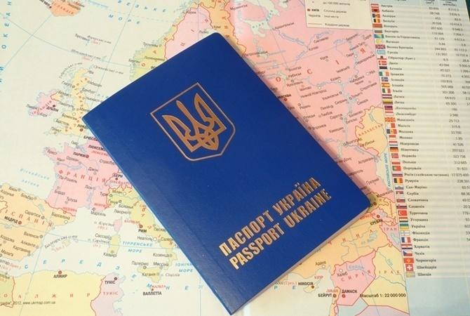 Портал iGov запустил вКиеве выдачу изамену загранпаспорта
