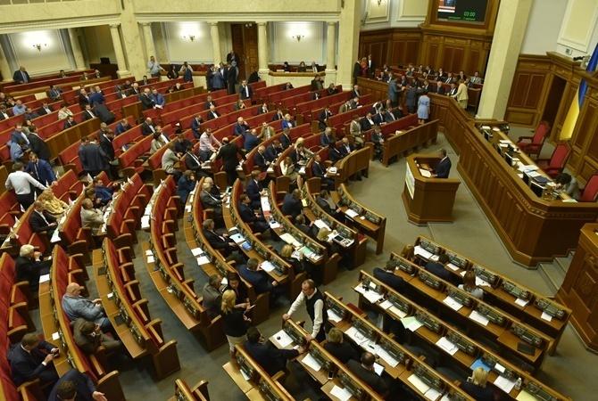 Парламент Украины продлил соглашение сНидерландами о изучении крушения «Боинга» вДонбассе