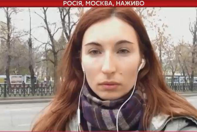 Умосковской журналистки провели обыск поделу «Правого сектора»