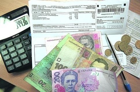 Оплата без комиссии: КГГА презентовала новый сайт для оплаты комуслуг