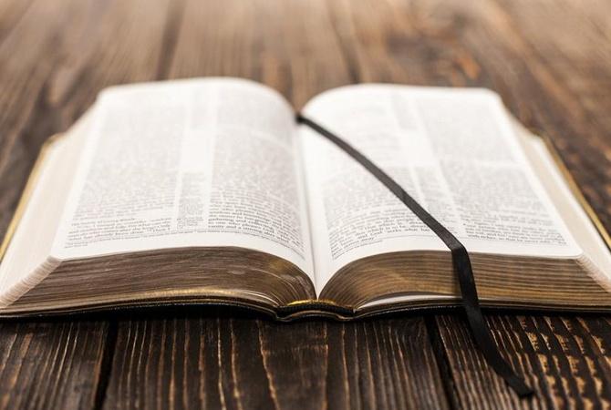 Издательство Kingstone выпустит Библию виде комиксов