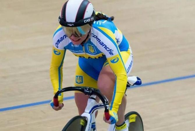 Украинка выиграла золотую медаль начемпионате Европы повелотреку