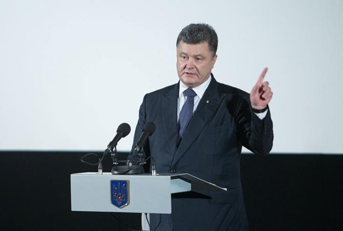Порошенко предложил поднять заработной платы украинцам на20-30%