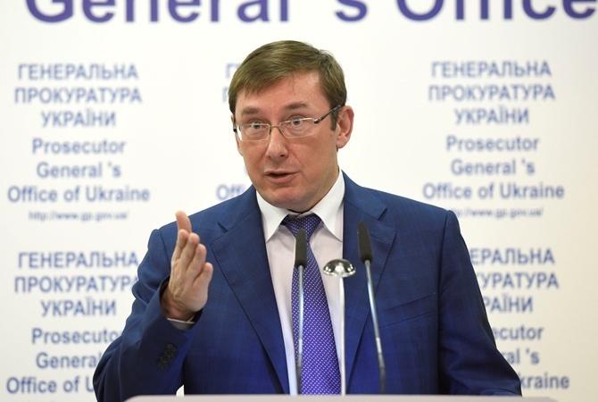 Прерогатива Лещенко: «Бездомный» Луценко объявил, что скрывать доходы за дамами