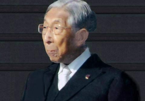ВЯпонии скончался старейший член императорской семьи