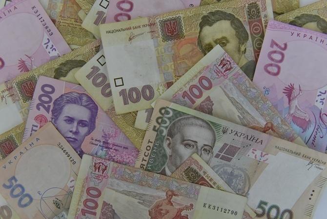 НБУ перечислит вгосбюджет 38 млрд прибыли