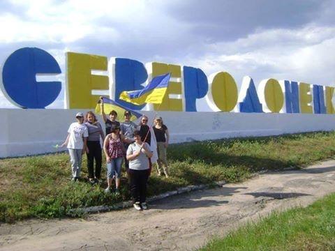 Народные избранники хотят переименовать Северодонецк без учета суждений городских жителей