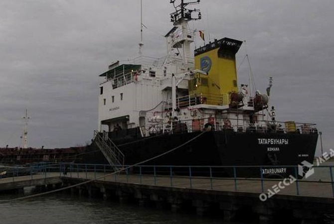 ВТурции освободили арестованное украинское судно «Татарбунары»