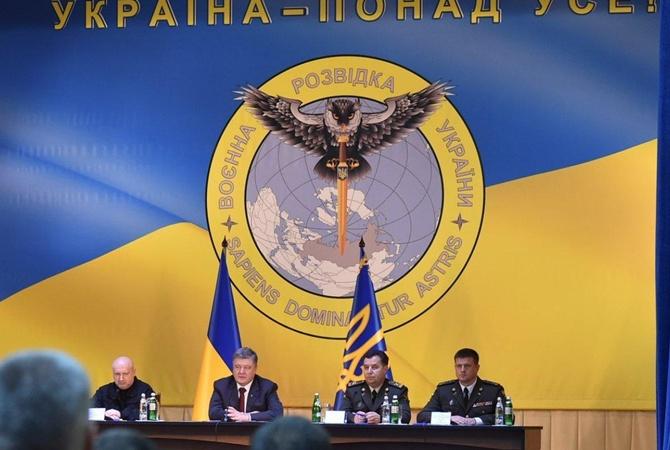 Яровая предложила потребовать правовой оценки эмблемы военной разведки Украинского государства