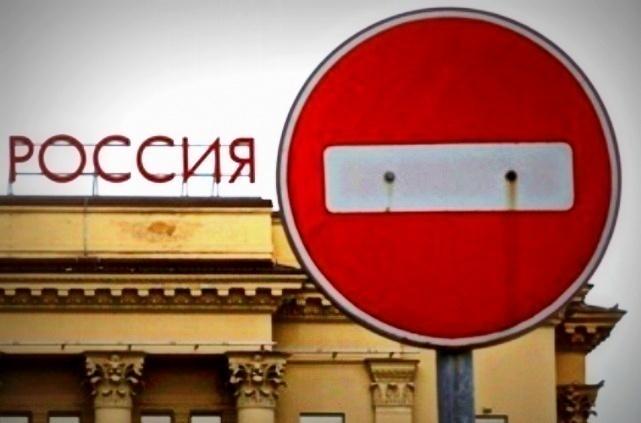 Новые санкции Украины противРФ вступили всилу