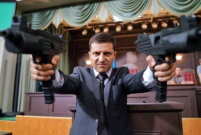Зеленский вобразе «Слуги народа» расстрелял депутатов— вердикт