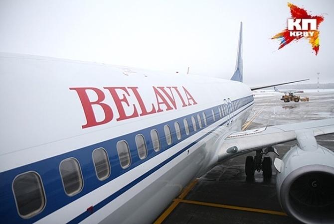 Скандал с«Белавиа»: Позиция СБУ остается постоянной
