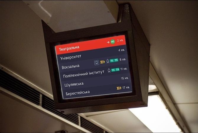 Что теперь показывают в вагонах киевского метро Экраны в метро