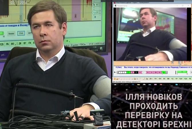 Экс-адвокат Савченко прошел тест надетекторе лжи