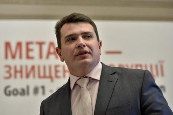 Сытник: Лещенко иЗалищук обратились вНАБУ