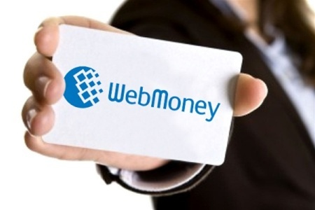 Вгосударстве Украина запретили «Яндекс.Деньги», QIWI Wallet и веб мани