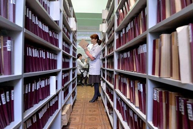 Запись на прием к врачу в поликлинику звенигород