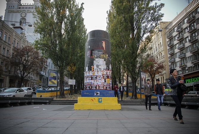 «Бесконечное празднование» вместо памятника Ленину