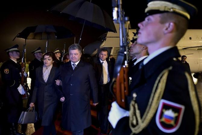 Порошенко впервый раз посетил Словению софициальным визитом