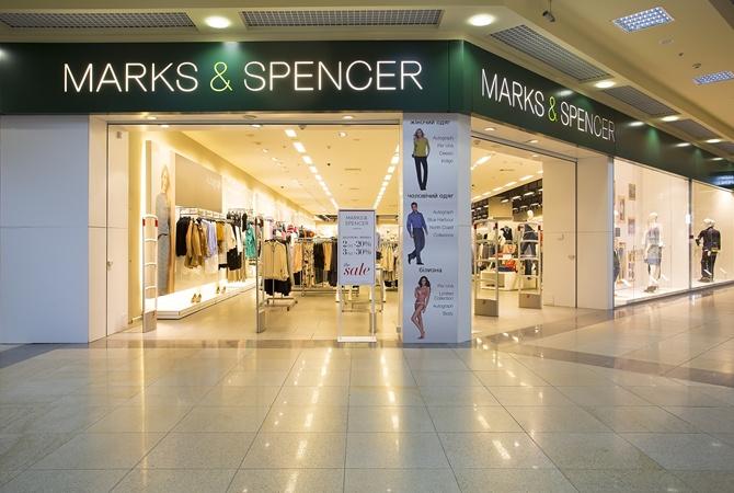 Marks & Spencer планирует закрыть 60 магазинов вСоединенном Королевстве