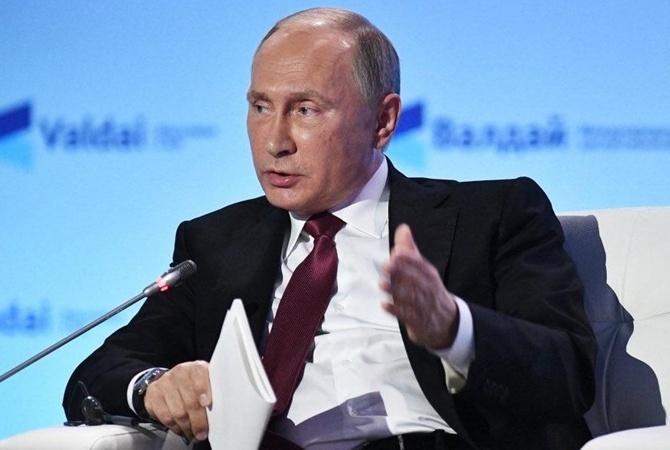 Путин распорядился посодействовать украинскому Геническу споставками газа