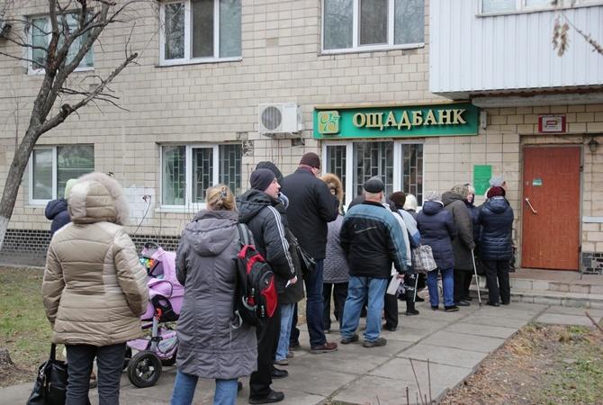Ощадбанк отсрочил введение комиссии наоплату коммунальных услуг