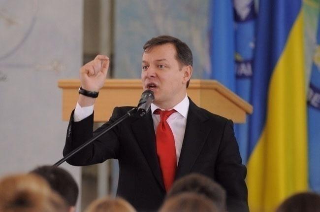 Соцсети заЗеленского: Разгорелся новый скандал между Ляшко и«Кварталом»