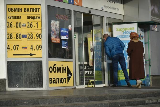 ЦБувеличил курс доллара 1,81 рубля
