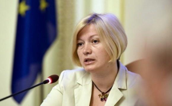 Вопреки шантажу Российской Федерации. Украинские дипломаты вмеждународной организации ООН хотят отстоять резолюцию поКрыму