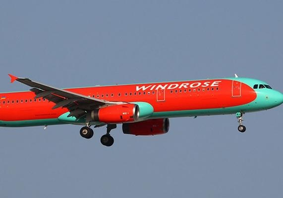ВДнепре самолет со100 пассажирами наборту совершил аварийную посадку