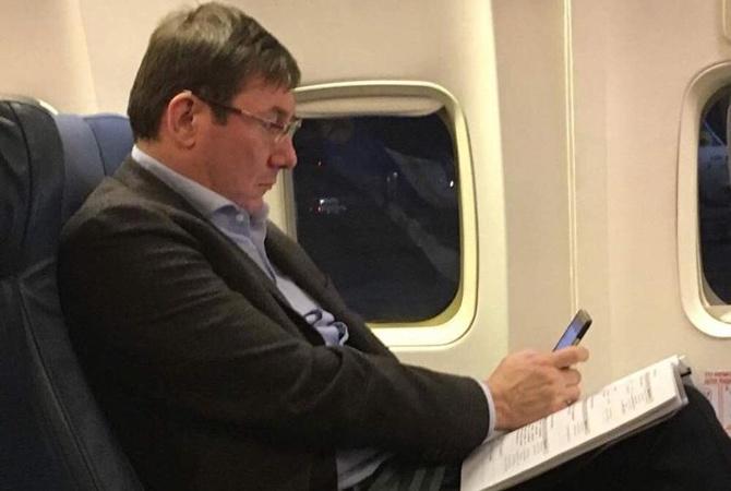 Луценко вылетел вГаагу напереговоры спредставителями интернационального уголовного суда