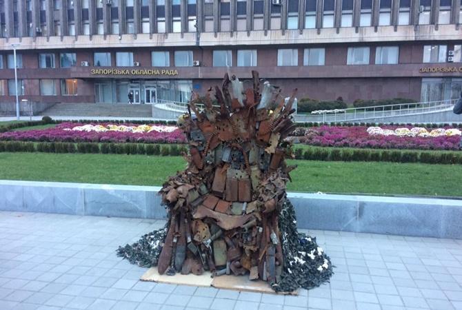 «Железный трон» изАТО продали нааукционе