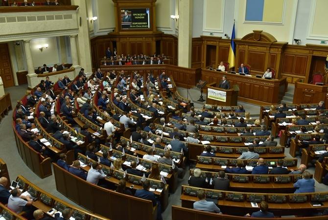 ГПУ: Семь депутатов Рады совмещали депутатство с иными видами деятельности