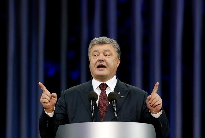 Насаммите Украина-ЕС обсудят поставки газа из РФ