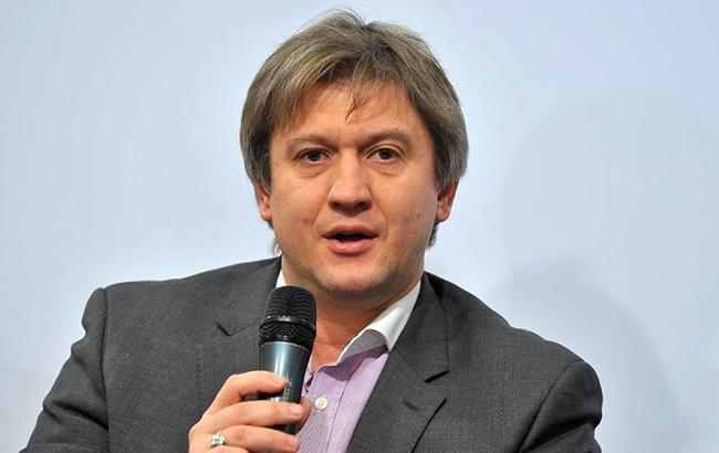 Служба финансовых расследований заработает с2017 года— Данилюк