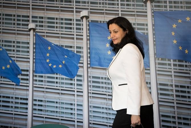 Украина и EC усилили сотрудничество вэнергосфере