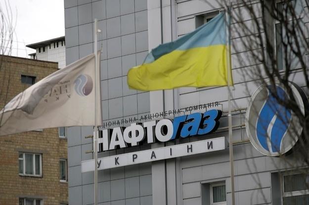 В «Нафтогазе» заговорили отом, что готовы брать газ у РФ