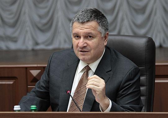 Аваков сделал громкое объявление — Освобождение Донбасса