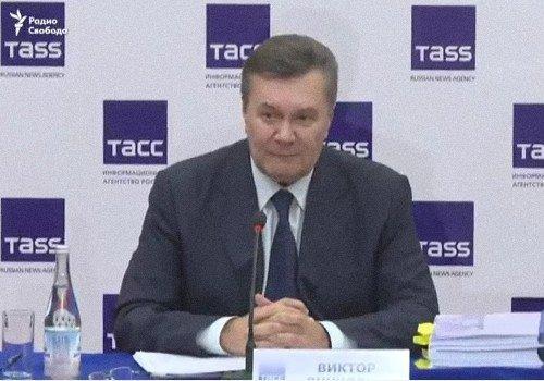 Янукович поведал о собственной деятельности в Российской Федерации
