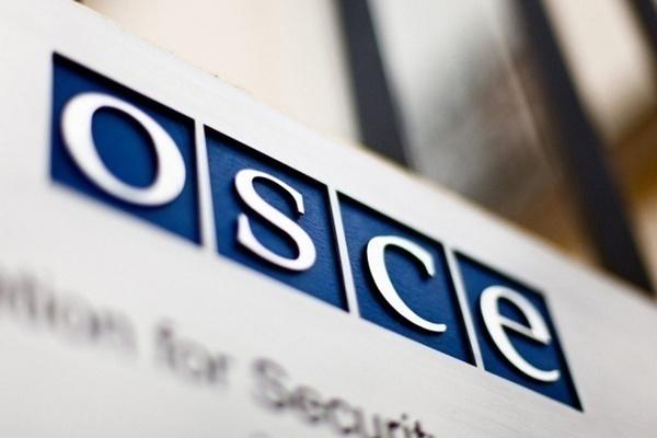 ВГермании подожгли место проведения саммита ОБСЕ