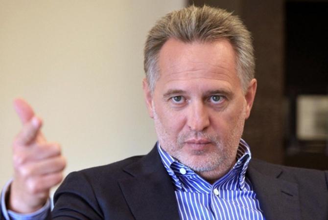 Прокуратура Австрии изучает запрос наэкстрадицию Фирташа вИспанию