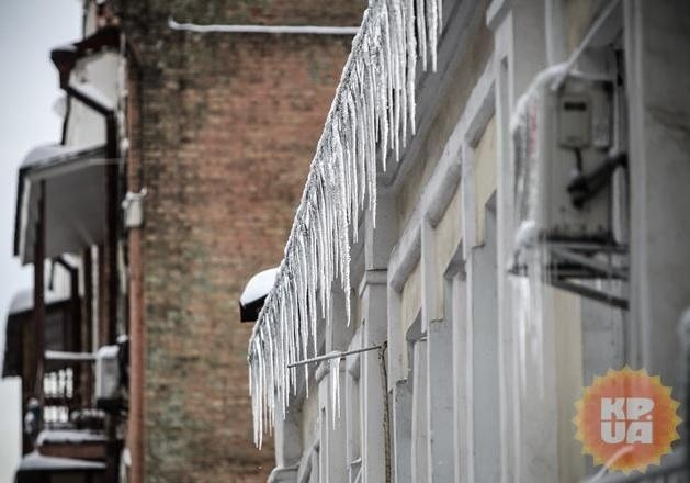 Снег, гололедица идо8 градусов мороза ожидаются встоличном регионе