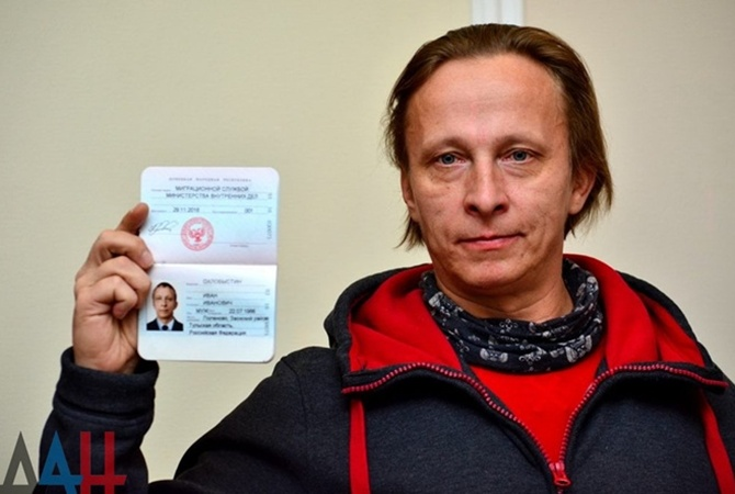 Иван Охлобыстин получил паспорт ДНР