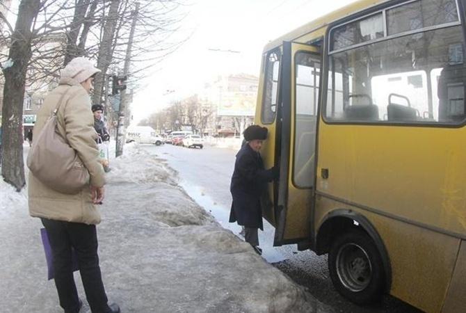 Вкиевских маршрутках подорожал проезд