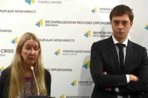 Супрун иОмелян выступили против предлагаемых имгоссекретарей