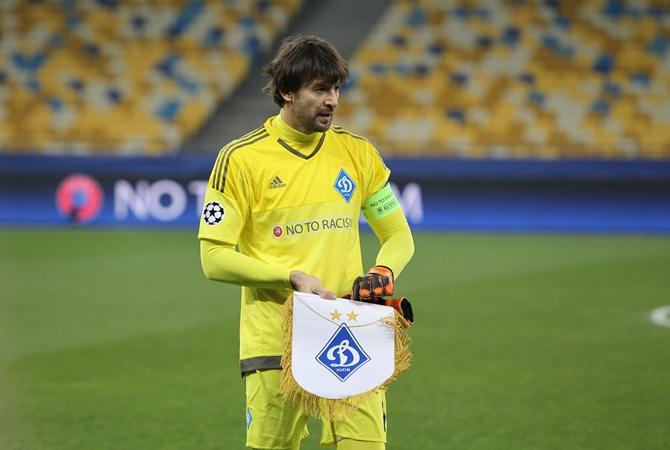 Наматч «Динамо»— «Бешикташ» реализовано всего 12 тыс. билетов