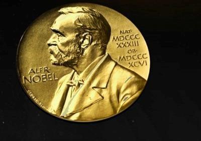 ВОсло вручают премию президенту Колумбии— награда мира