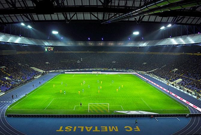 Финал Кубка Украины пофутболу 2017 года состоится вХарькове